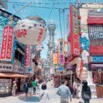 大阪ひとり旅おすすめスポット 道頓堀からマイナースポットまで