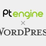 Googleアナリティクスよりも見やすいWordPressアクセス解析プラグインPtengineを入れてみた