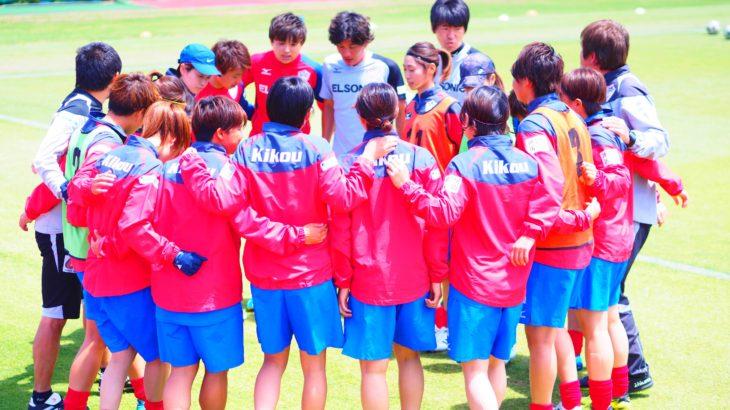 女子サッカー選手という職業はあるのか。女子サッカーのプロ化をにらんで。