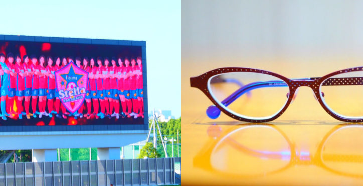ノジマステラの試合会場です。選手の親御さんのメガネがとてもおしゃれでした