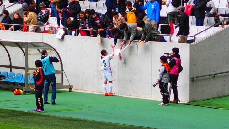 女子サッカーノジマステラ田中陽子選手へのプレゼントで思い出しました