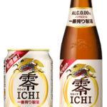 ノンアルビールの飲み比べとペットボトルビールの戦略