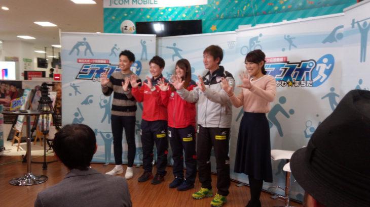國武愛美選手(ノジマステラ)が出演した地元テレビの紹介とSNSの活用