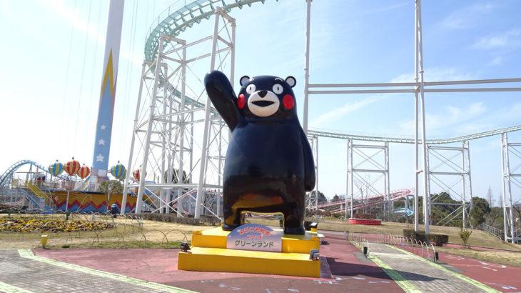 熊本県荒尾市の「グリーンランド遊園地」が実名で舞台となった映画「オズランド」が今週公開されます ボクの生まれ育った町です