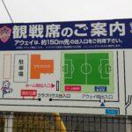 女子サッカーノジマステラ神奈川相模原の練習を見てきました 國武愛美選手はいません