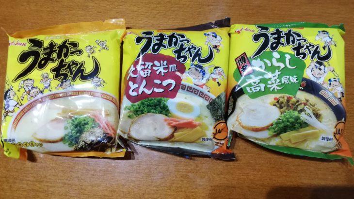 うまかっちゃんは東京のスーパーにはないの?