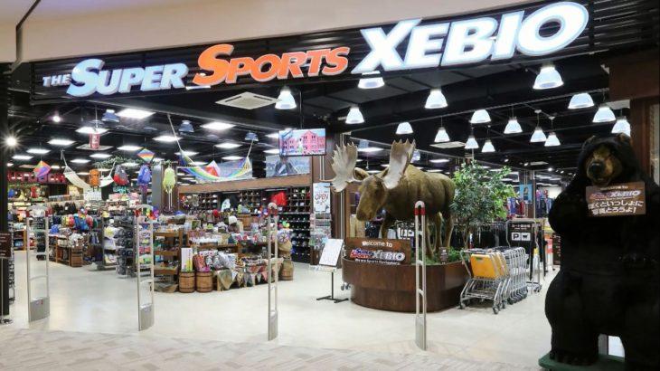 消えていく街のスポーツ店 増える大型スポーツ店