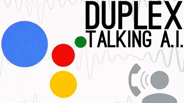 Google Duplexのやり方