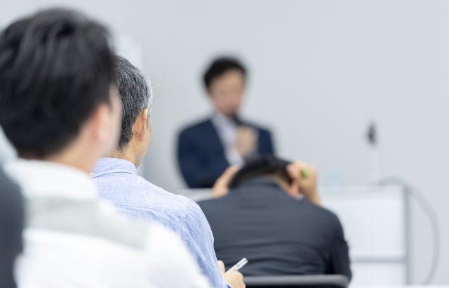 人が集まりやすいセミナーとはという話とセミナーの内容
