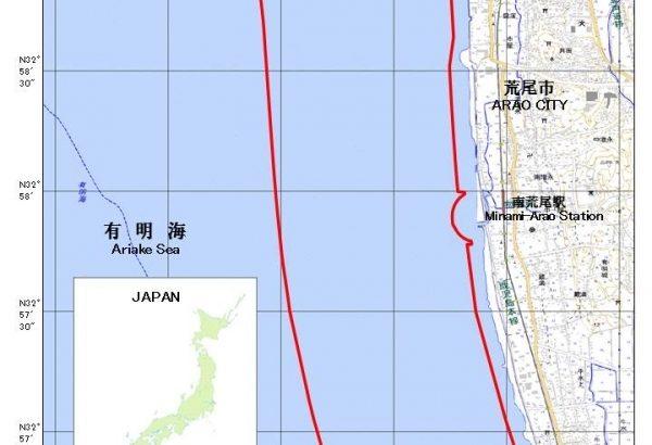 ラムサール条約に熊本県荒尾干潟が登録されたのはうれしいが手放しでは喜べない理由