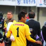 川口能活選手 現役最後の試合に行ってきましたSC相模原vs鹿児島ユナイテッド