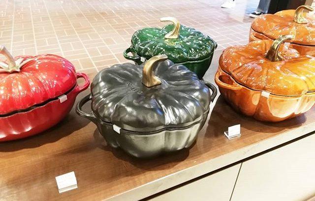 ストウブ Staub の鍋を買いました 三井アウトレットパーク多摩南大沢にストウブ Staubのお店がオープンしました