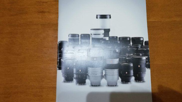 スマホで印刷物等を撮影するときの光の反射や影を無くす方法