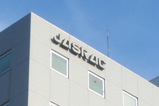 自分の曲の利用許諾「拒まれた」JASRACを提訴 について解説します