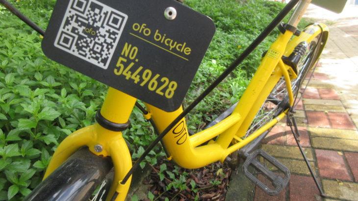 中国シェア自転車ofo シェアサイクル戦争