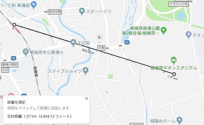 googleマップで距離や面積を測定する方法