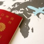 パスポート写真を撮れる場所!立川パスポートセンター付近を網羅