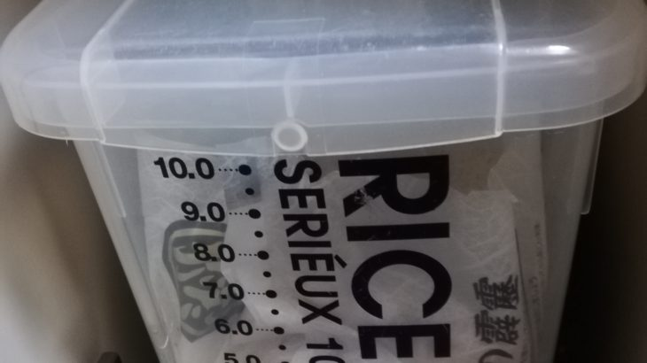 米びつのお米の便利な保存方法