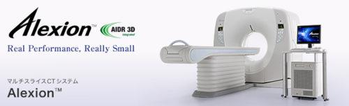 大腸3D-CT