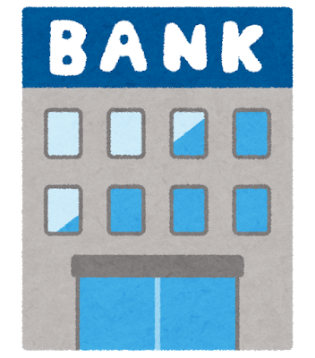 オンライン銀行口座設定の注意点
