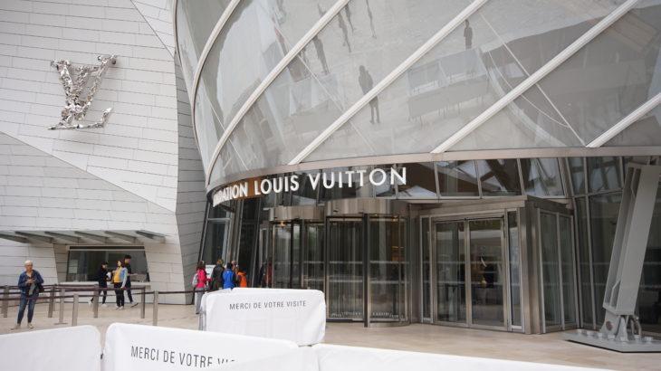 ルイヴィトン美術館の限定グッズを手に入れる方法!行き方やチケットは?