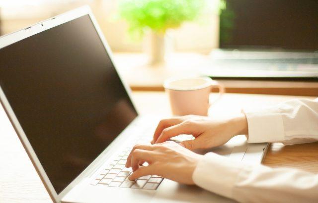 トップレベルドメインの決め方とブログのドメイン変更作業