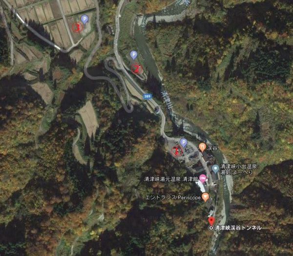 清津峡渓谷トンネルの駐車場